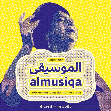 Exposition Al Musiqa © Sabir Design Studio