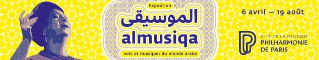 Exposition Al Musiqa - du 6 avril au 19 août 2018