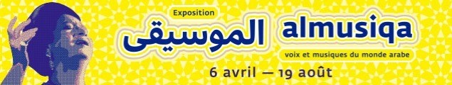 Exposition Al Musiqa