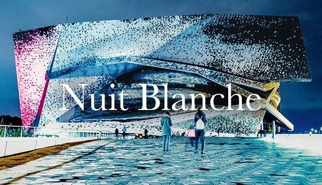 Nuit Blanche à la Philharmonie de Paris